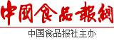 中国乐虎体育app报网
