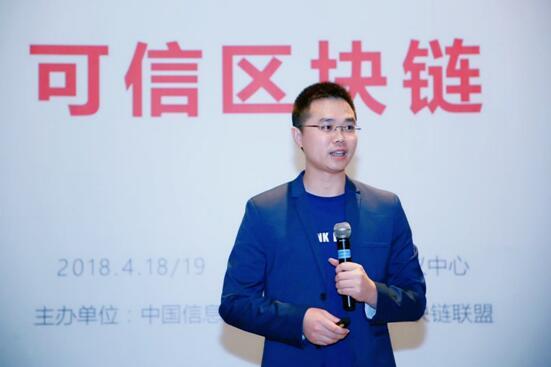 李茂材:腾讯区块链已在多个场景落地