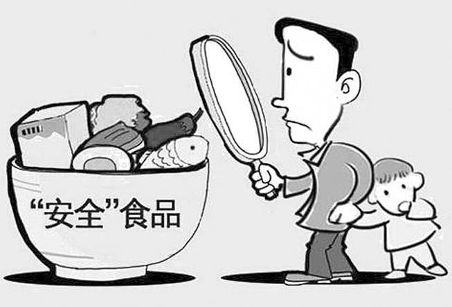 http://www.cnfood.cn/Public/uploads/2018-11-14/15421797561007103432.png