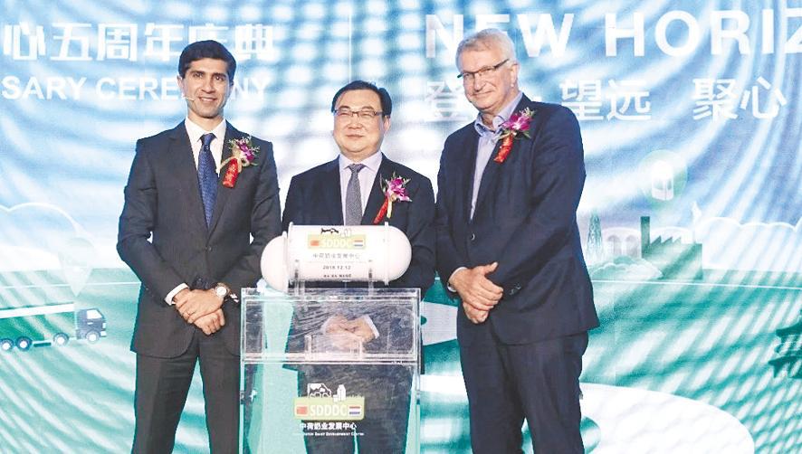 中荷奶业发展中心五周年庆典在京举行!