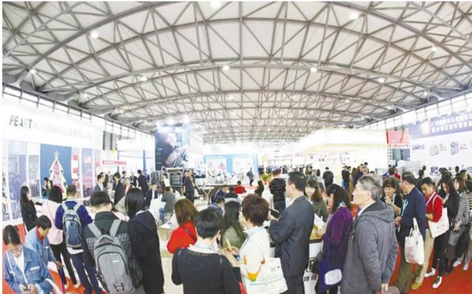 2019中国秋季焙烤&家庭烘焙展 将在上海浦东新国际博览中心举办