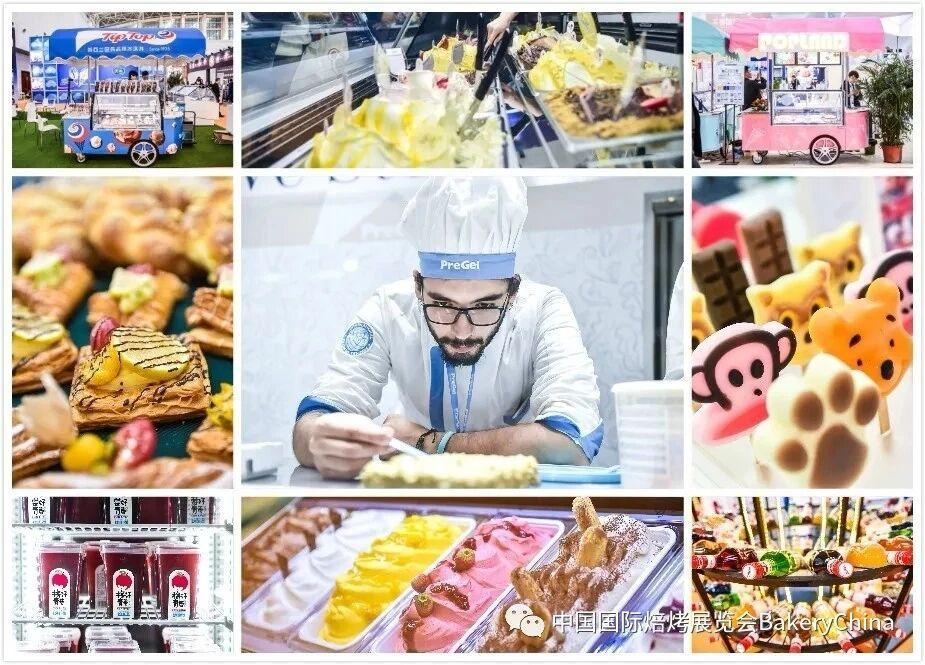 中国冰淇淋及冷冻食品产业博览会 将于10月天津举办