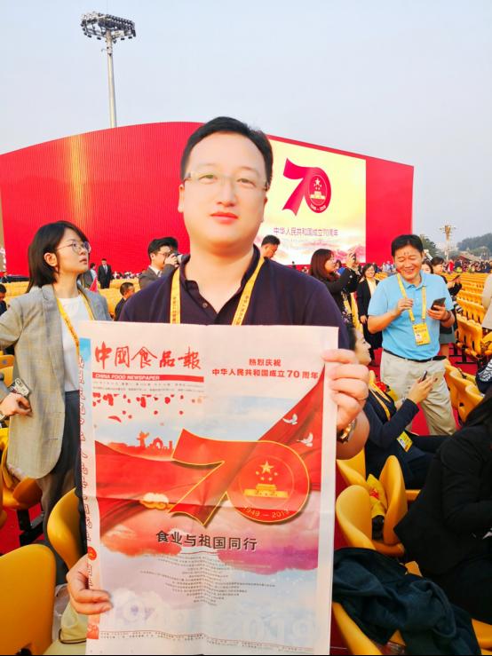 走中国奋斗路 做幸福食业人