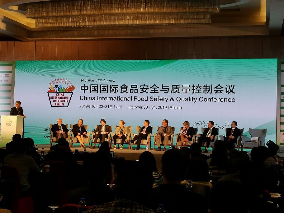 全球食品供应链进入协同发展新时代 食品安全命运共同体正在形成