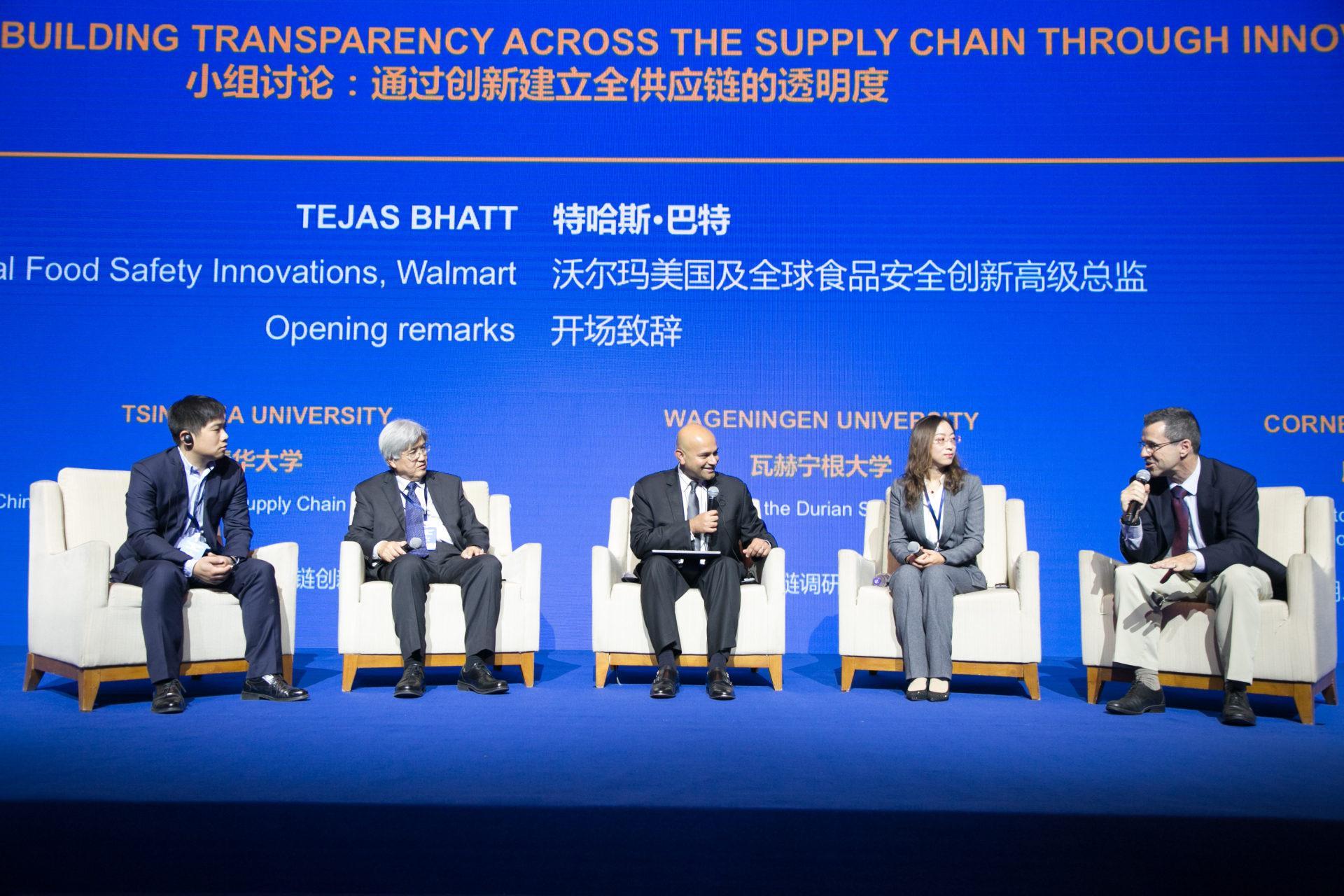 分享最佳实践 实现行业共赢 第二届全球食品安全共治论坛在京举行