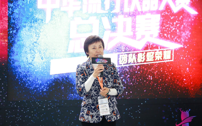 首届中华流行饮品大赛总决赛上海举办 创意 专业 热情:新式茶饮里的年轻力量