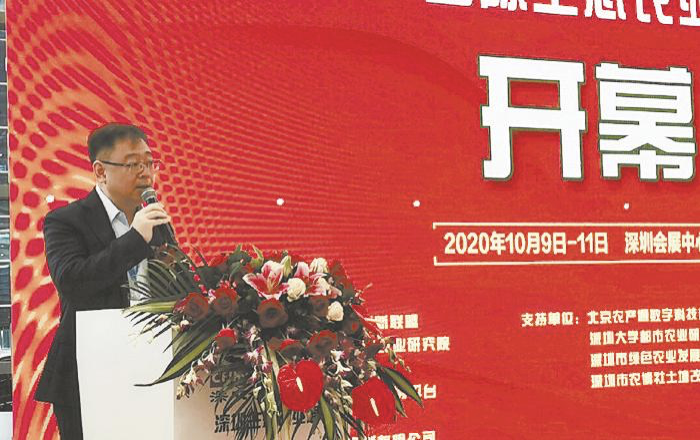 品质+科技引领产业发展  第十届中国(深圳)国际生态农业暨食品博览会举办