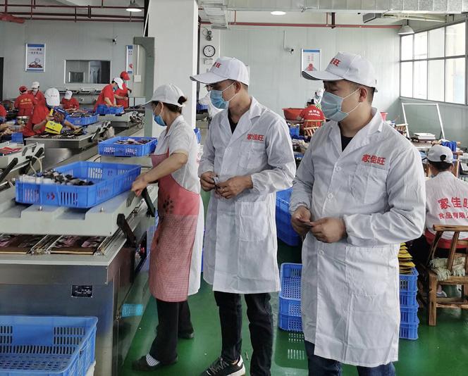 湖南岳阳家佳旺食品:抓住机遇向高质量发展