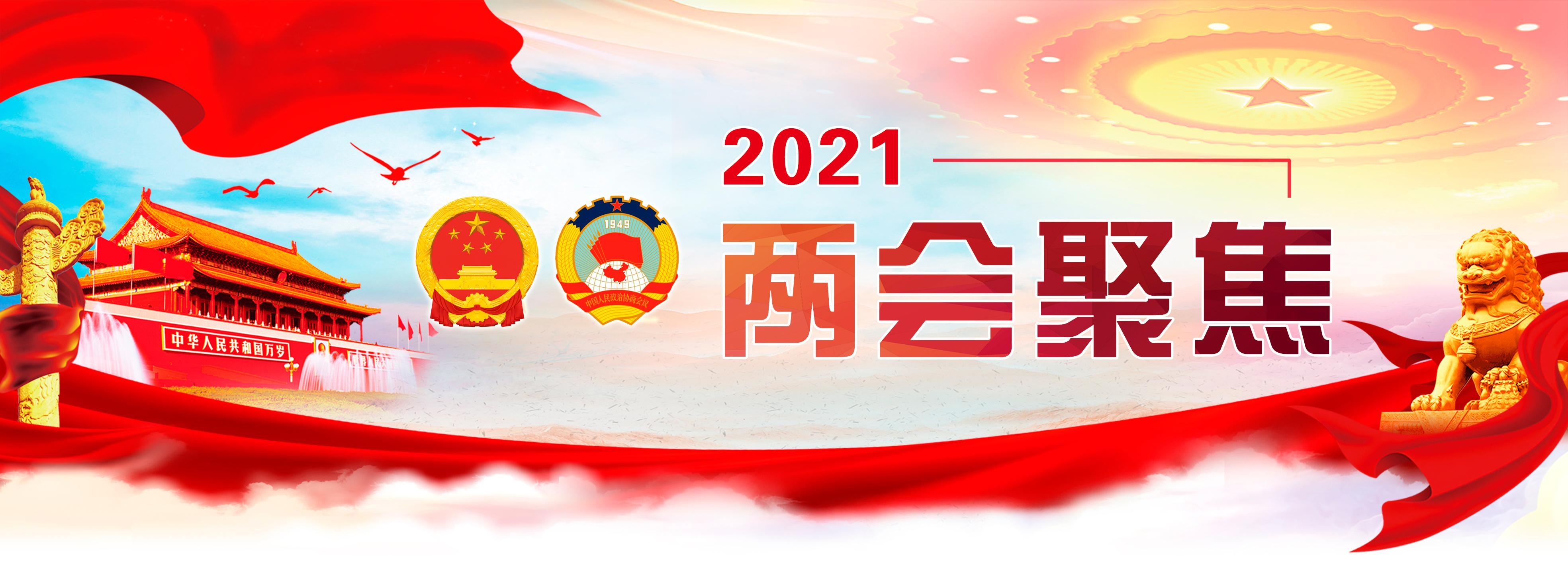 易胜博足球比分(昆明)食文化国际交流博览会